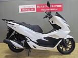 PCX125/ホンダ 125cc 石川県 バイク王 金沢店