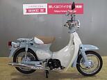 リトルカブ/ホンダ 88cc 石川県 バイク王 金沢店