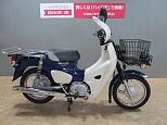 スーパーカブ110プロ/ホンダ 110cc 石川県 バイク王 金沢店