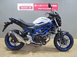 SV650/スズキ 650cc 石川県 バイク王 金沢店