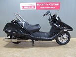 フュージョン/ホンダ 250cc 石川県 バイク王 金沢店