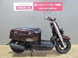 ボックス/ヤマハ 50cc 石川県 バイク王 金沢店