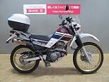 セロー225/ヤマハ 225cc 石川県 バイク王 金沢店