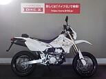 DR-Z400SM/スズキ 400cc 石川県 バイク王 金沢店