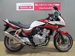 CB400スーパーボルドール/ホンダ 400cc 石川県 バイク王 金沢店
