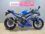 ニンジャ250/カワサキ 250cc 石川県 バイク王 金沢店