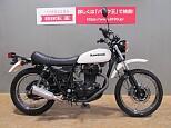 250TR/カワサキ 250cc 石川県 バイク王 金沢店