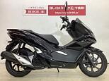 PCX150/ホンダ 150cc 石川県 バイク王 金沢店