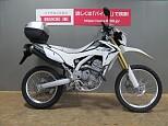 CRF250L/ホンダ 250cc 石川県 バイク王 金沢店
