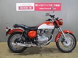 エストレヤ/カワサキ 250cc 石川県 バイク王 金沢店