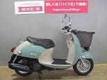 ビーノ(2サイクル)/ヤマハ 50cc 石川県 バイク王 金沢店