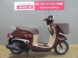ジョルノ/ホンダ 50cc 石川県 バイク王 金沢店