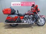 FLHTCUSE Touring Ultra Classic Cvo/ハーレーダビッドソン 1800cc 石川県 バイク王 金沢店