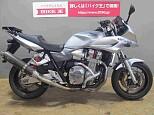 CB1300スーパーボルドール/ホンダ 1300cc 石川県 バイク王 金沢店