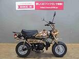 モンキー/ホンダ 50cc 石川県 バイク王 金沢店