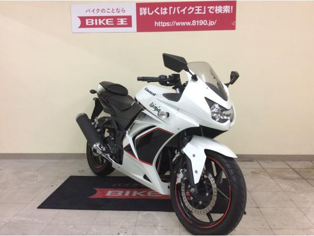 ニンジャ250R Ninja 250R