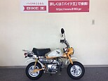 モンキー/ホンダ 50cc 京都府 バイク王 京都店