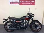 W800/カワサキ 800cc 京都府 バイク王 京都店