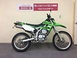 KLX250/カワサキ 250cc 京都府 バイク王 京都店