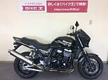 ZRX1200R/カワサキ 1200cc 京都府 バイク王 京都店