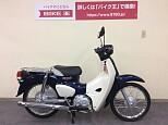 スーパーカブ50/ホンダ 50cc 京都府 バイク王 京都店