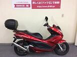 PCX125/ホンダ 125cc 京都府 バイク王 京都店