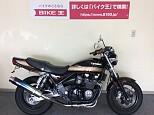ゼファー400/カワサキ 400cc 京都府 バイク王 京都店