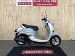 ビーノ(2サイクル)/ヤマハ 50cc 京都府 バイク王 京都店