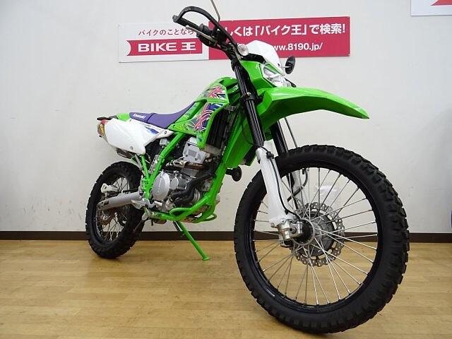 KLX250 KLX250-2【マル得】ファイナルエディション!フェンダーレ… 3枚目:KLX250…