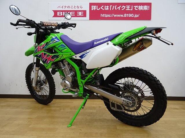 KLX250 KLX250-2【マル得】ファイナルエディション!フェンダーレ… 5枚目:KLX250…