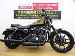 XL883/ハーレーダビッドソン 883cc 兵庫県 バイク王 神戸伊川谷店