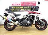 CB1300スーパーボルドール/ホンダ 1300cc 兵庫県 バイク王 神戸伊川谷店