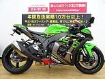 ZX-10R/カワサキ 1000cc 兵庫県 バイク王 神戸伊川谷店