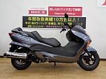 フォルツァ(MF06)/ホンダ 250cc 兵庫県 バイク王 神戸伊川谷店