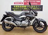 GSR250/スズキ 250cc 兵庫県 バイク王 神戸伊川谷店