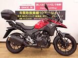 Vストローム250/スズキ 250cc 兵庫県 バイク王 神戸伊川谷店