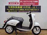 E ビーノ (電動バイク)/ヤマハ 兵庫県 バイク王 神戸伊川谷店