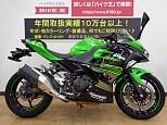 ニンジャ250/カワサキ 250cc 兵庫県 バイク王 神戸伊川谷店