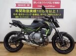 Z650 ザッパー/KZ650/カワサキ 650cc 兵庫県 バイク王 神戸伊川谷店