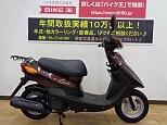 ジョグZ/ヤマハ 50cc 兵庫県 バイク王 神戸伊川谷店