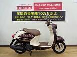 ビーノ(2サイクル)/ヤマハ 50cc 兵庫県 バイク王 神戸伊川谷店