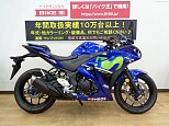 YZF-R3/ヤマハ 320cc 兵庫県 バイク王 神戸伊川谷店
