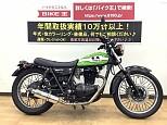 250TR/カワサキ 250cc 兵庫県 バイク王 神戸伊川谷店