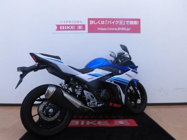 GSX250R GSX250R ノーマル 4スト インジェクション 是非店頭にてごらんください!!