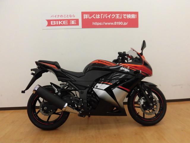 ニンジャ250R Ninja 250R スペシャルエディション スペアキー NINJA250R入荷し…