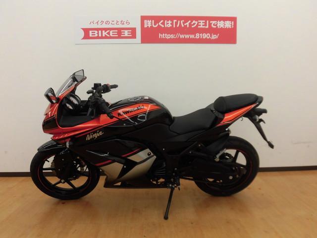 ニンジャ250R Ninja 250R スペシャルエディション スペアキー スペシャルエディションで…