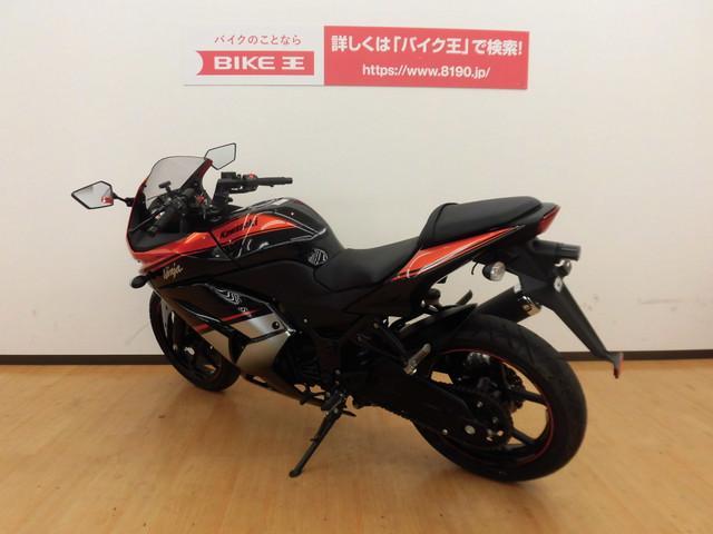 ニンジャ250R Ninja 250R スペシャルエディション スペアキー 全国通販お受けします!!