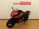 thumbnail ニンジャ250R Ninja 250R スペシャルエディション スペアキー フルノーマルです♪