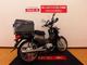 thumbnail クロスカブ110 クロスカブ110 2013年 インジェクション車輛 全国のバイク王の車輛の中から厳…