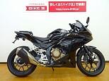 CBR400R/ホンダ 400cc 兵庫県 バイク王 姫路店